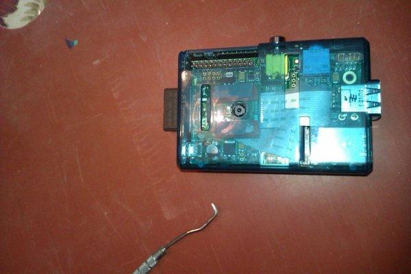Easiest Raspberry Pi Camera Mount Ever