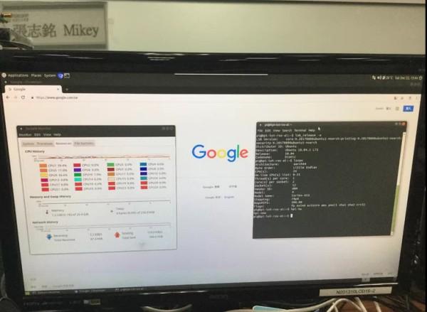 Banana Pi Teases 24-Core ARM Server Board