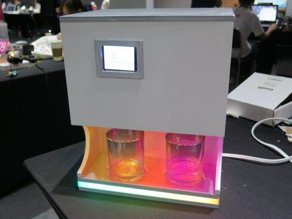 The Smart Pill Dispenser