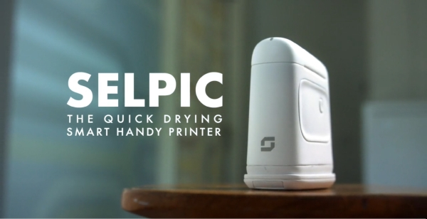 SELPIC S1+ THE HANDHELD, ANY-SURFACE QUICK PRINTING SOLUTION